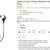 [Offre Alerte] Sélectionnez Couleurs Du Casque Bluetooth Jaybird X2 en vente pour 126 $ sur Amazon, 54 $ de rabais